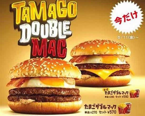 Fast food από διάφορες χώρες (20)
