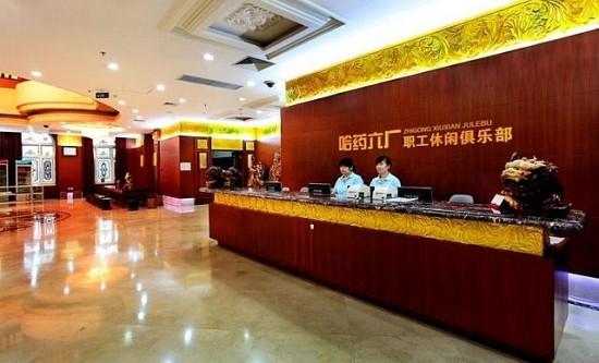 Κινέζικη φαρμακοβιομηχανία μοιάζει περισσότερο με παλάτι (5)