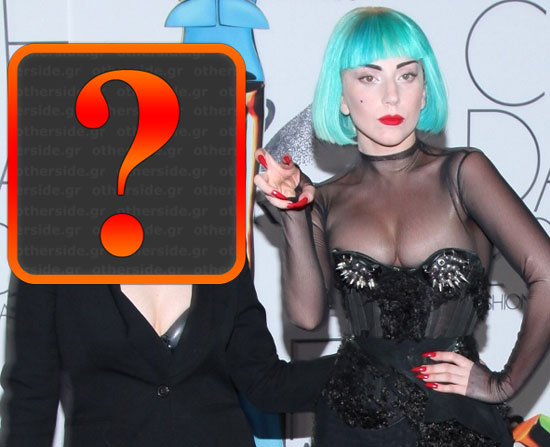 Πως είναι η αδερφή της Lady Gaga;