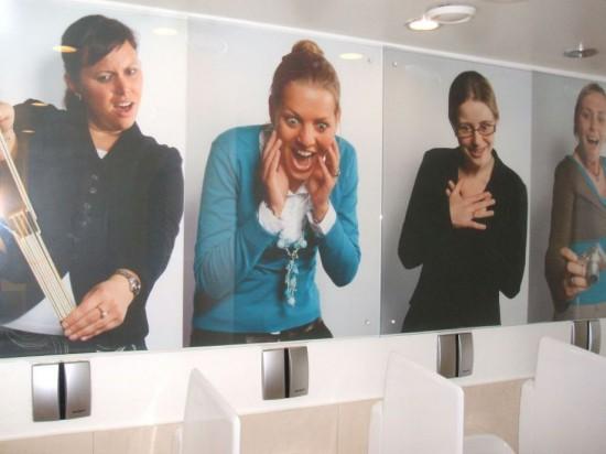 Φωτογραφία της ημέρας: Δημόσιες τουαλέτες για άνδρες