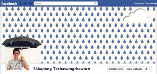 Εντυπωσιακά Facebook Profiles (17)