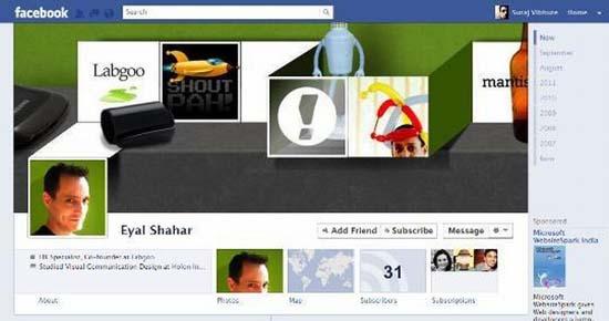 Εντυπωσιακά Facebook Profiles (5)
