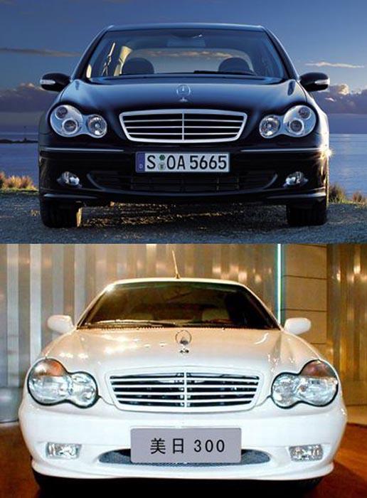 Κινέζικες απομίμησεις γνωστών αυτοκινήτων (2)