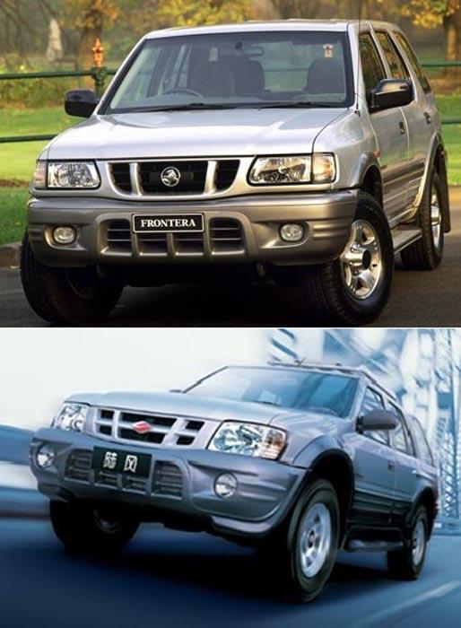 Κινέζικες απομίμησεις γνωστών αυτοκινήτων (4)