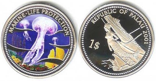 Παράξενα νομίσματα απ' όλο τον κόσμο (19)