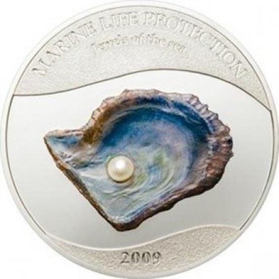 Παράξενα νομίσματα απ' όλο τον κόσμο (21)