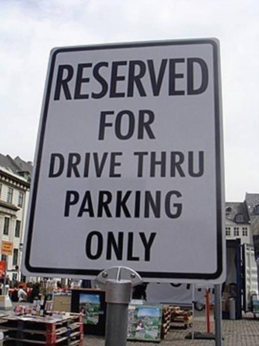 Παράξενοι πελάτες στα Drive Thru (6)
