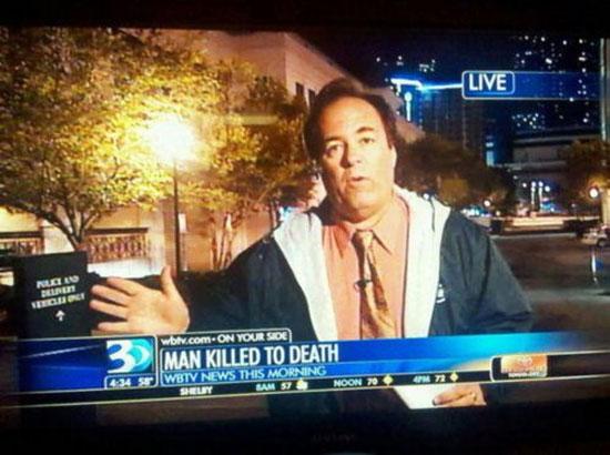 Φωτογραφία της ημέρας: «Σκoτώθηκε μέχρι θανάτου»!
