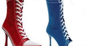 Τα πιο παράξενα Converse All Star παπούτσια