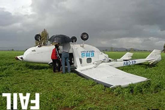 Αποτυχημένες απόπειρες προσγείωσης (5)