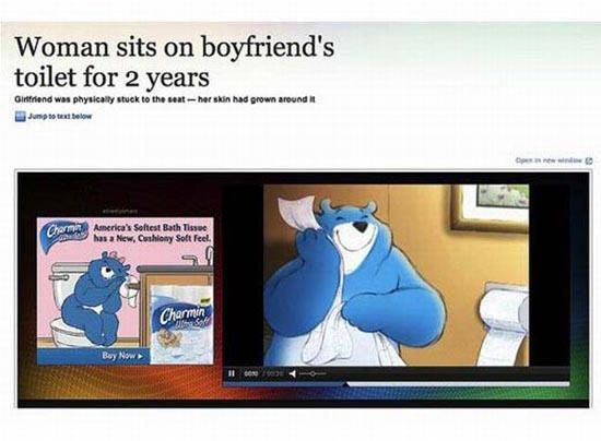 Ατυχώς τοποθετημένες διαφημίσεις (13)