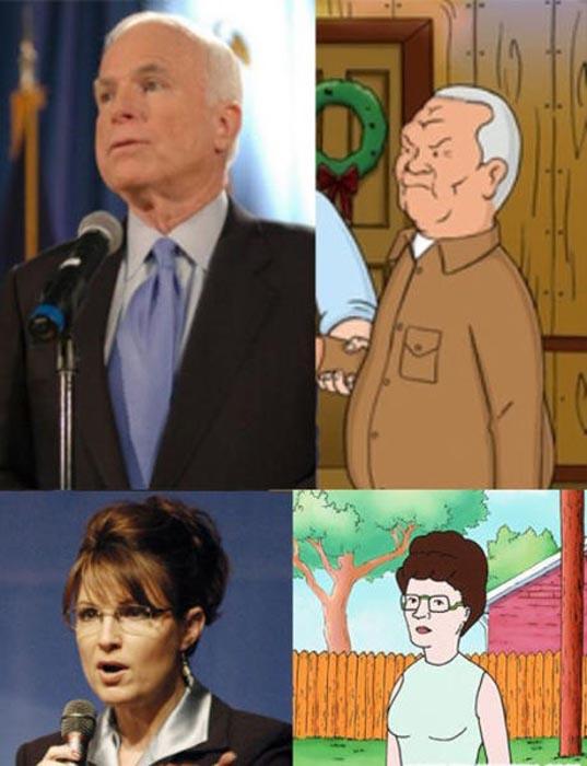 Διάσημοι που μοιάζουν με cartoon (1)