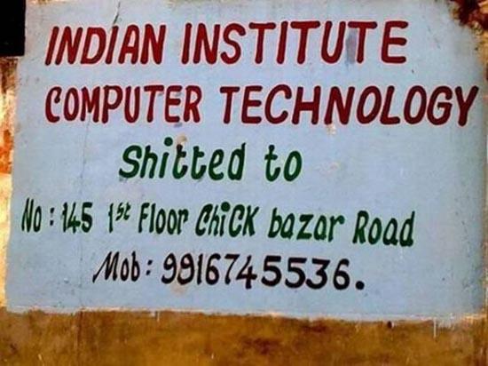 Εν τω μεταξύ στην Ινδία (8)