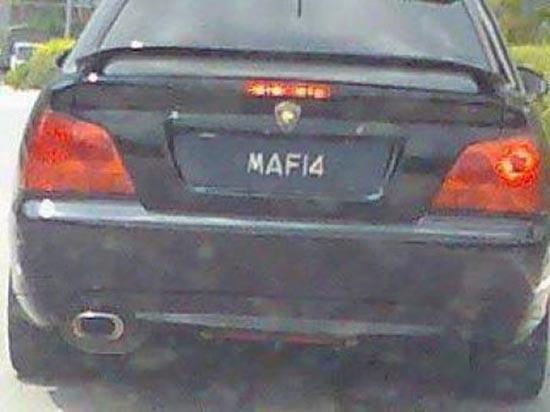 Εν τω μεταξύ στην Μαλαισία (14)