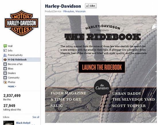 Εντυπωσιακές σελίδες στο Facebook (5)