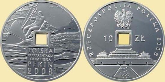 Παράξενα νομίσματα (12)