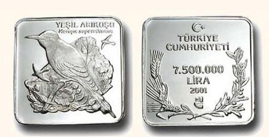 Παράξενα νομίσματα (13)