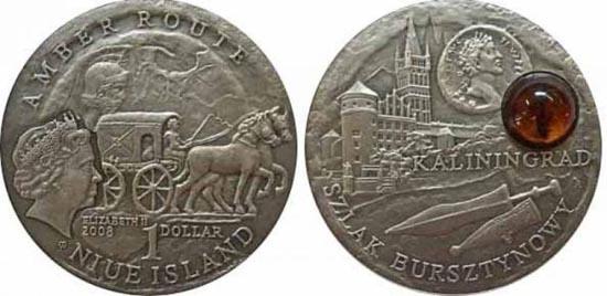 Παράξενα νομίσματα (14)