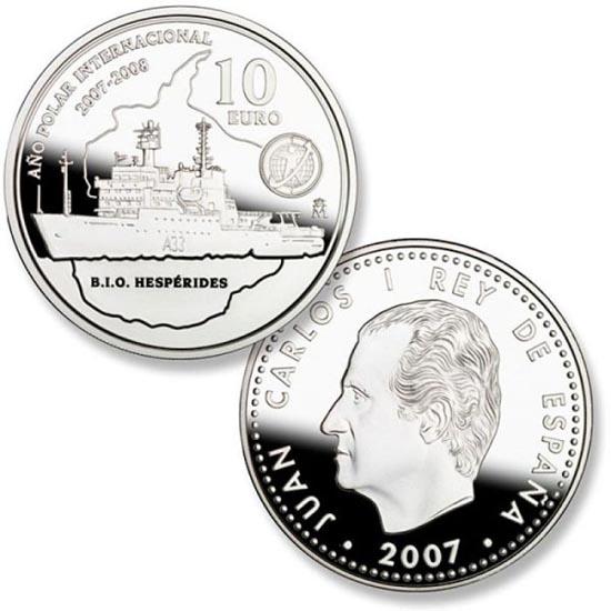 Παράξενα νομίσματα (17)