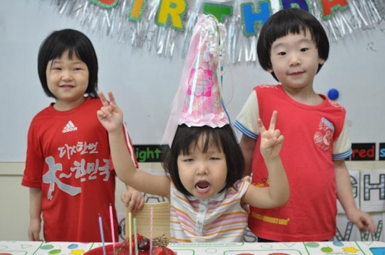 Φωτογραφία της ημέρας: Party!