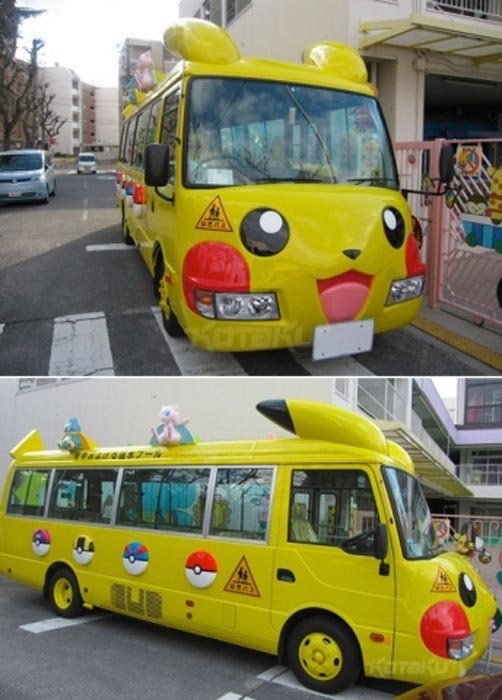Απίστευτα σχολικά στην Ιαπωνία (3)