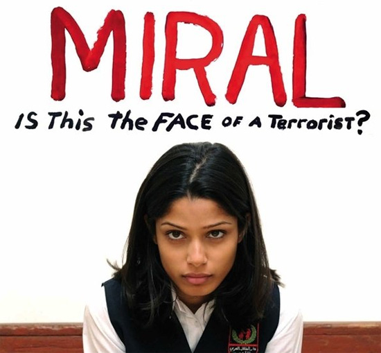 Top 10: Οι χειρότερες ταινίες του 2011 (10)