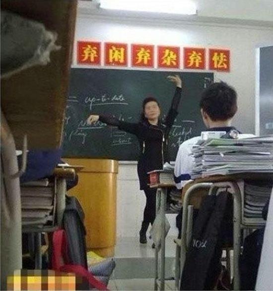 Τρελοί καθηγητές στην Κίνα (1)