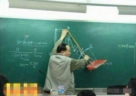 Τρελοί καθηγητές στην Κίνα (2)