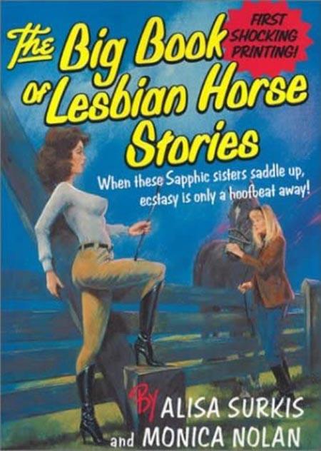 Αστεία και παράξενα βιβλία (3)