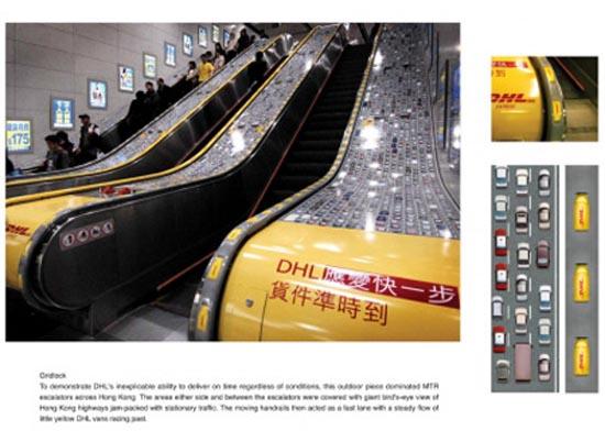 Πρωτότυπες διαφημίσεις σε κυλιόμενες σκάλες (9)
