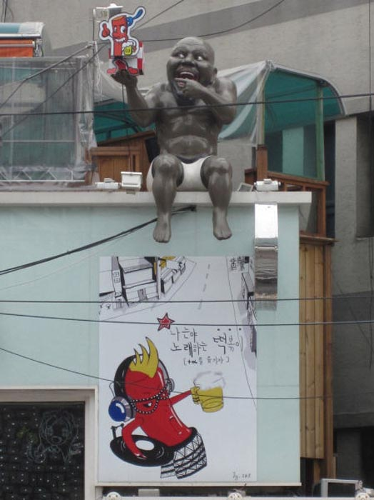 Εν τω μεταξύ στη Νότια Κορέα | Otherside.gr (15)