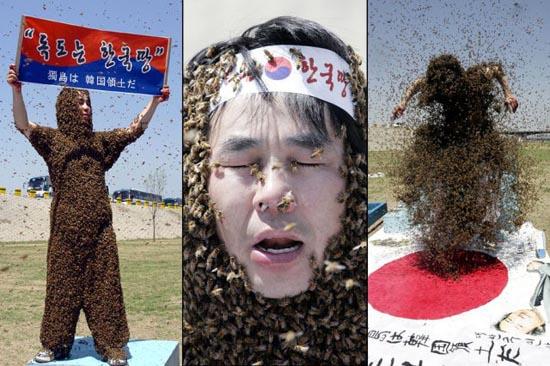 Εν τω μεταξύ στη Νότια Κορέα... (5)