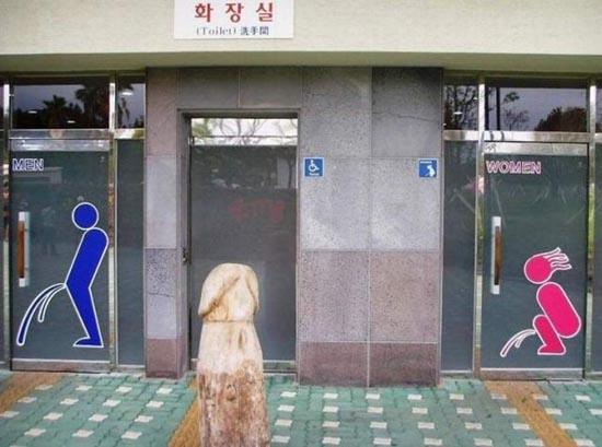 Εν τω μεταξύ στη Νότια Κορέα... (19)