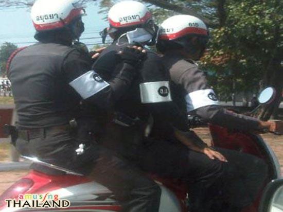 Εν τω μεταξύ στην Ταϊλάνδη (1)
