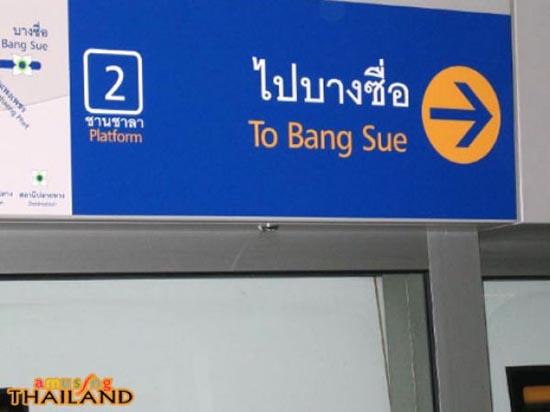 Εν τω μεταξύ στην Ταϊλάνδη (4)