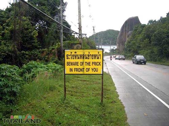 Εν τω μεταξύ στην Ταϊλάνδη (7)