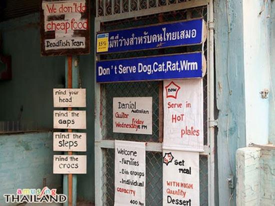 Εν τω μεταξύ στην Ταϊλάνδη (13)
