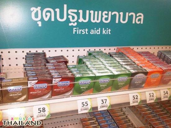 Εν τω μεταξύ στην Ταϊλάνδη (17)