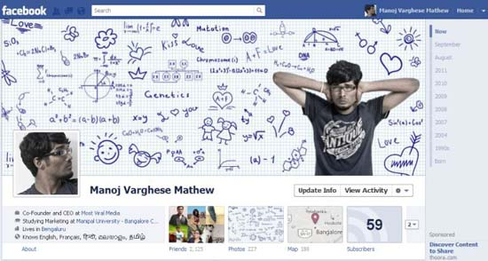Εντυπωσιακά Facebook Profiles (1)