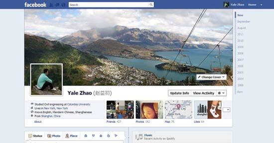 Εντυπωσιακά Facebook Profiles (13)