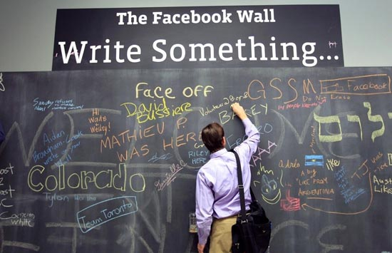 Περιήγηση στα νέα κεντρικά γραφεία του Facebook (12)