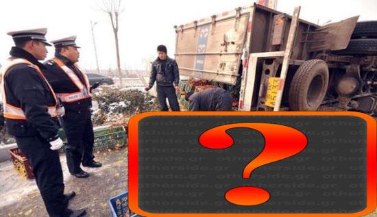Παράξενο ατύχημα φορτηγού στην Κίνα