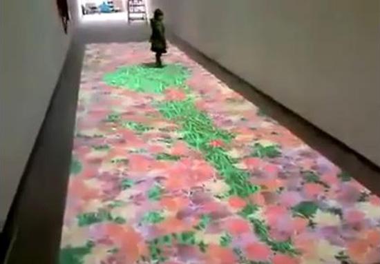 Ψηφιακό χαλί