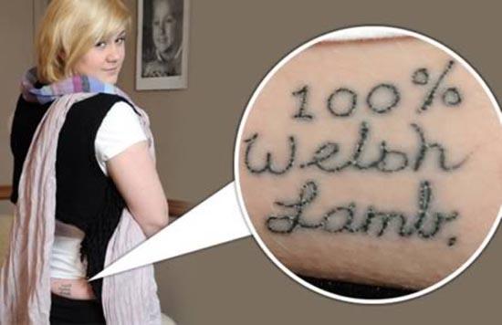 kamikazi.gr - Τα 11 χειρότερα τατουάζ του 2011(1)