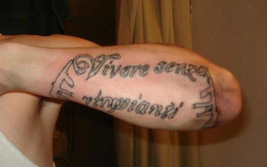 Ίσως ο χειρότερος τατουατζής του κόσμου... (4)