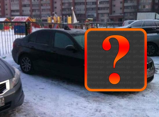 Εκδίκηση στο αγαπημένο του αυτοκίνητο... (1)