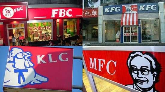 Κινέζικες απομιμήσεις διάσημων Fast Food (8)
