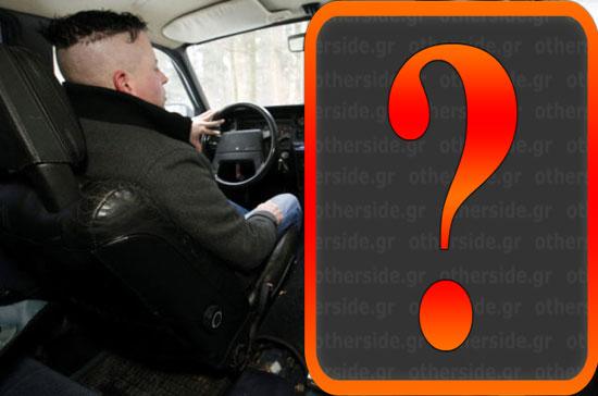 Πως να αντιμετωπίσετε το κρύο στο αυτοκίνητο (1)