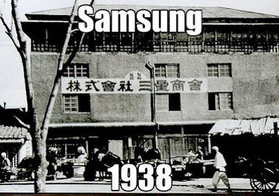 Πως ήταν η Samsung το 1938; (2)