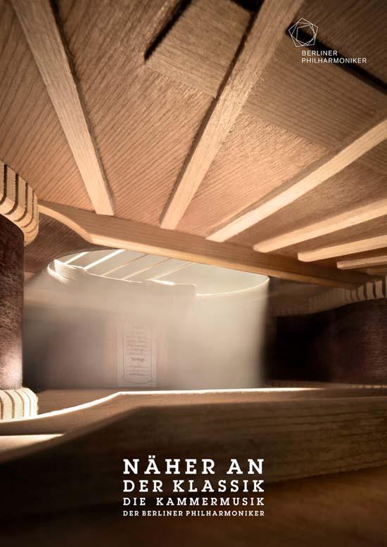 Το εσωτερικό ενός μουσικού οργάνου (4)